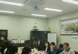 하남시미사강변종합사회복지관 위탁 발표
