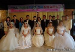 다문화가족결혼행사(2016.6)
