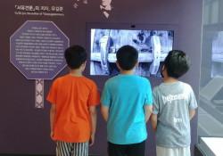0811-0813 하남역사박물관 방문